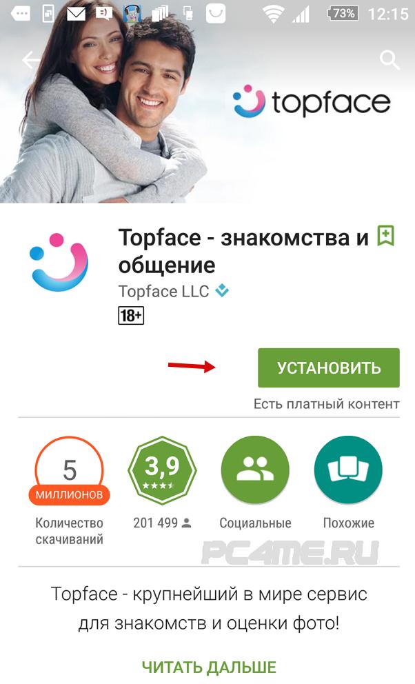 ingyenes webhelysablonok randevúzáshoz a leggyakrabban használt társkereső oldal