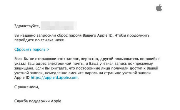 Toimi näin, jos olet unohtanut Apple ID:n salasanan - Apple-tuki Unohtunut Apple ID - Apple-tuki - Apple Support Change your Apple ID password - Apple Support