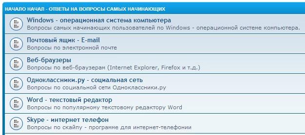 Táto webová lokalita používa zoznamka s ukrajinskymi zenami súbory.