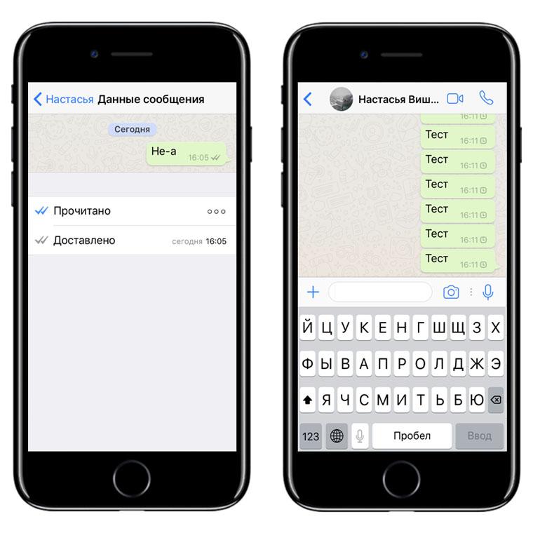 Скорее всего, пользователь просто не заходит в messenger, поэтому и сообщения остаются не доставленными и не прочитанными.