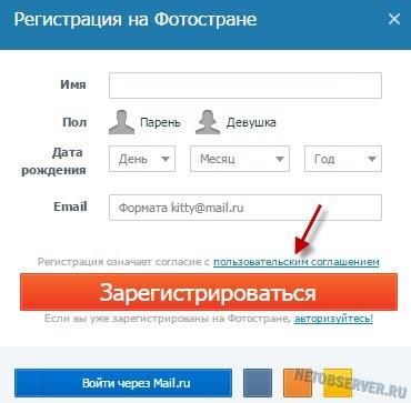 Sú online Zoznamovacie služby plytvanie peniazmi