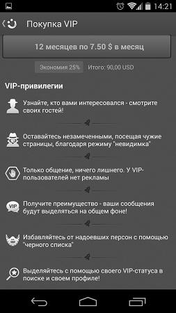 dohazování služby Ukrajina