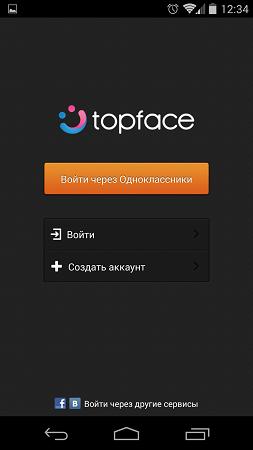 hozzon létre egy nagyszerű online társkereső profilt