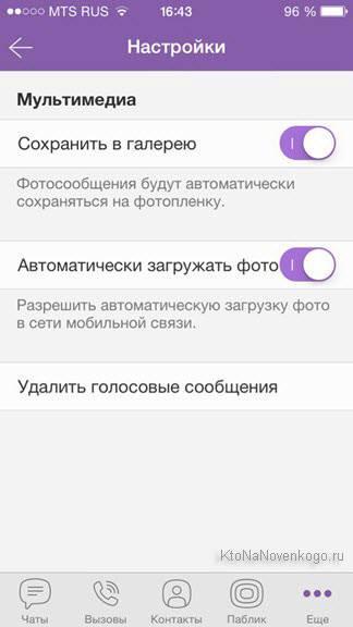 Zoznamka hlasové aplikácie