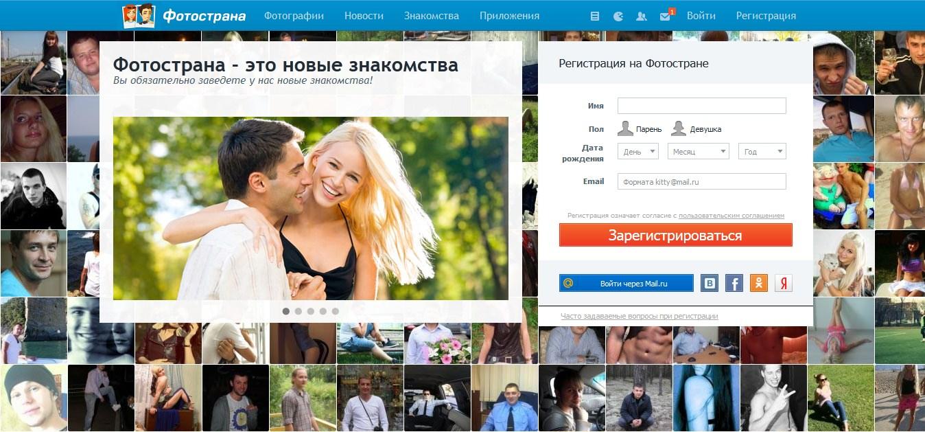 najlepšie ruskej dátumové údaje Apps